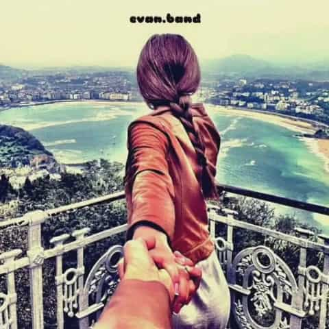 ایوان باند - آهای دختر بارون