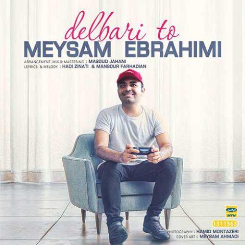 میثم ابراهیمی - دلبری تو