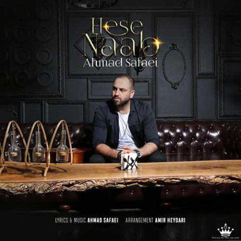 احمد صفایی - حس ناب