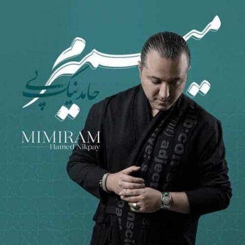 حامد نیک پی - میمیرم
