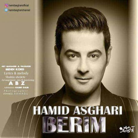 حمید اصغری - بریم
