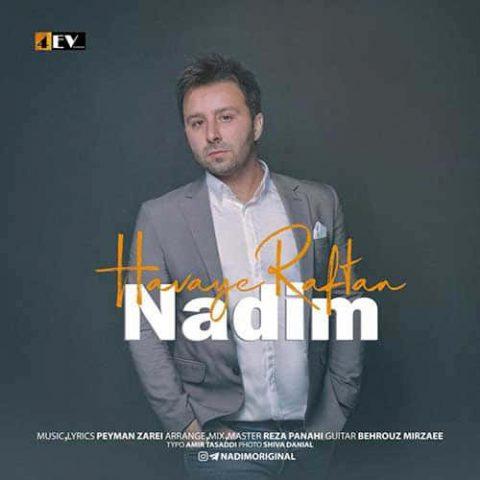 ندیم - هوای رفتن