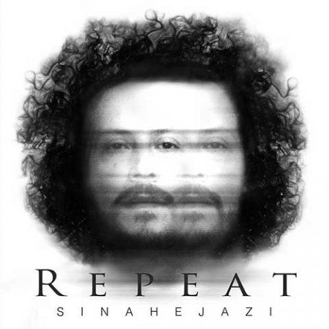 سینا حجازی - تکرار