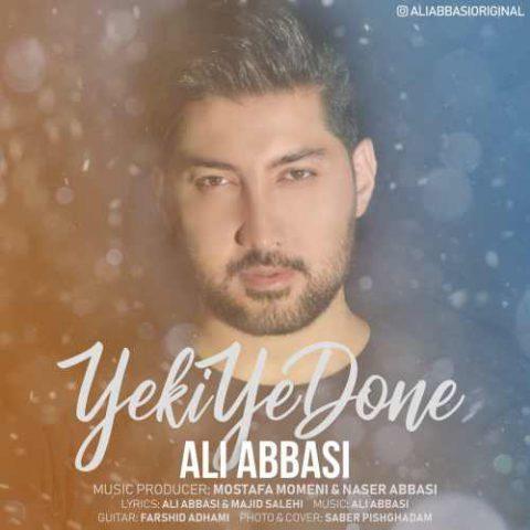 علی عباسی - یکی یدونه