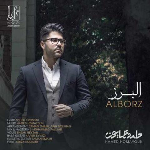 حامد همایون - البرز