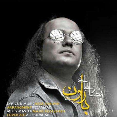 رضا زنجانی - بارون