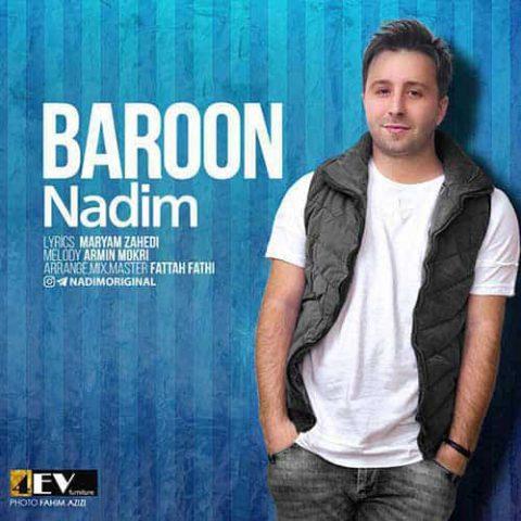 ندیم - بارون