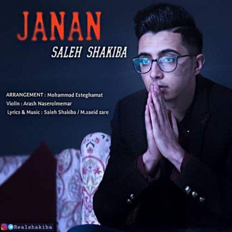 صالح شکیبا - جانان
