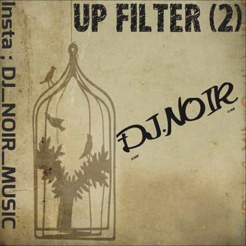 دیجی نویر - آپ فیلتر