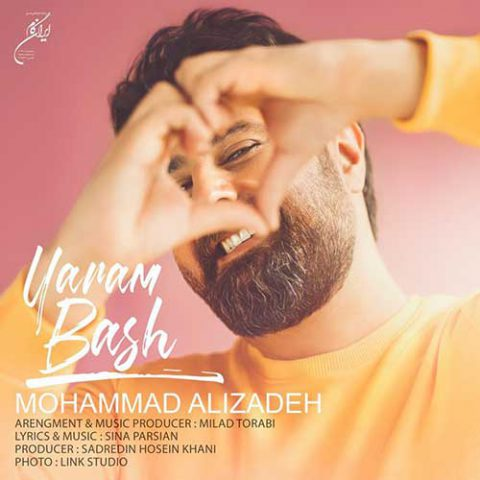 محمد علیزاده - یارم باش