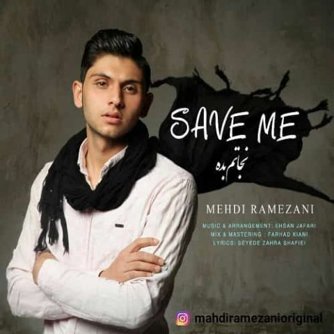 مهدی رمضانی - نجاتم بده