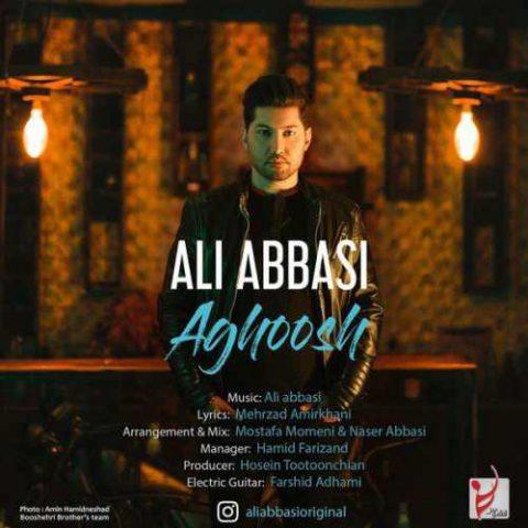 علی عباسی - آغوش