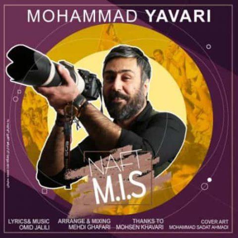 محمد یاوری - نفت میس