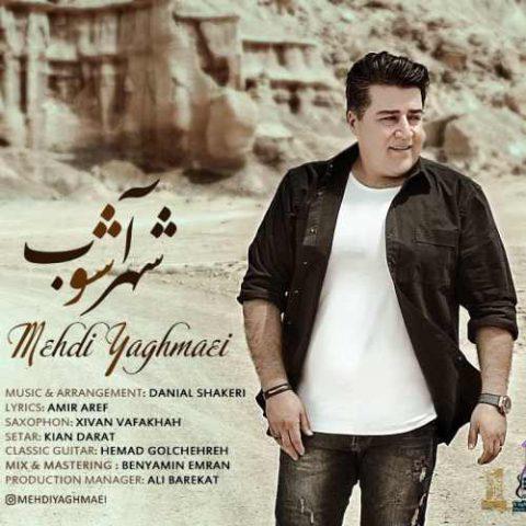 مهدی یغمایی - شهر آشوب
