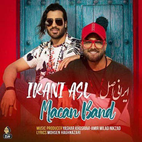 ماکان باند - ایرانی اصل