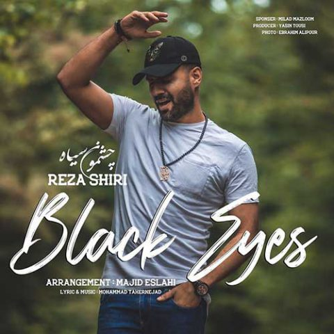رضا شیری - چشمون سیاه