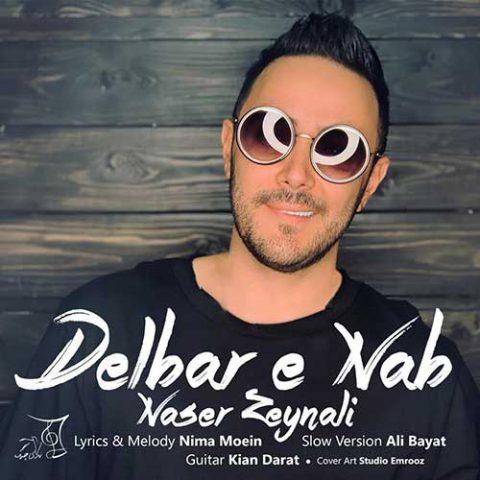 ناصر زینعلی - دلبر ناب