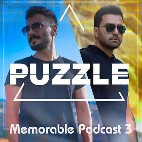 پازل باند - Memorable Podcast 3