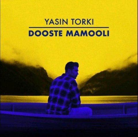 یاسین ترکی - دوست معمولی
