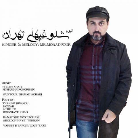 مستر مرادپور - شلوغی های تهران