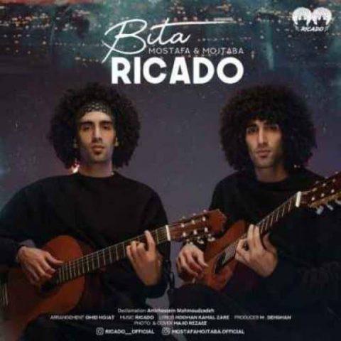 ریکادو - بیتا