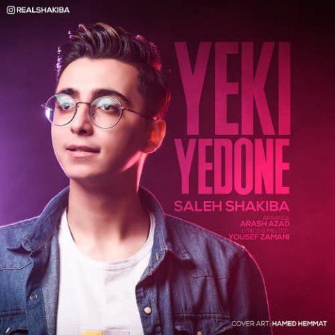 صالح شکیبا - یکی یدونه
