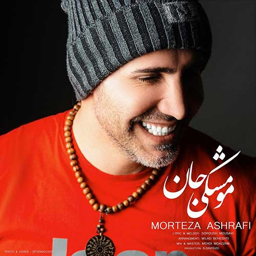 مرتضی اشرفی - مو مشکی جان