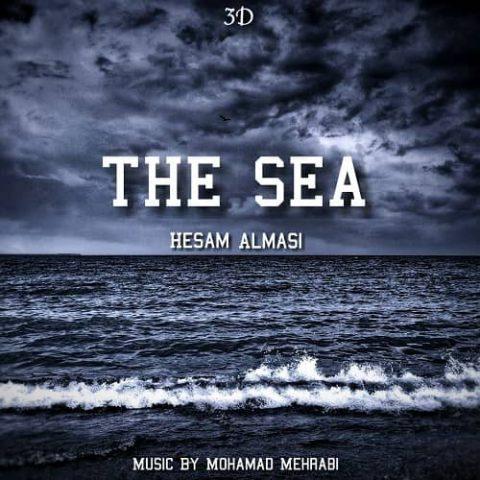 حسام الماسی - دریا